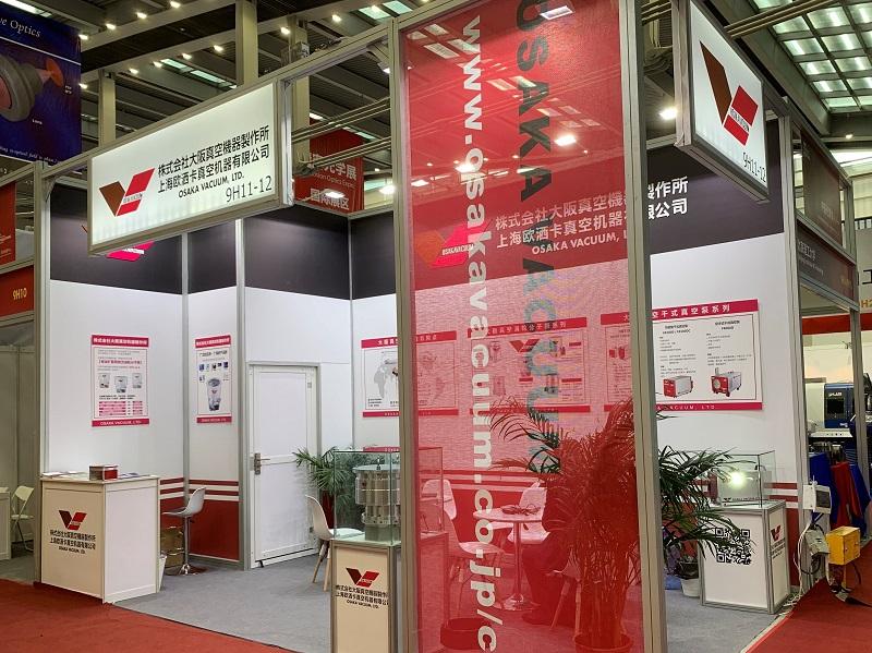 China International Optoelectronic Expo (CIOE) 2019 on 4th